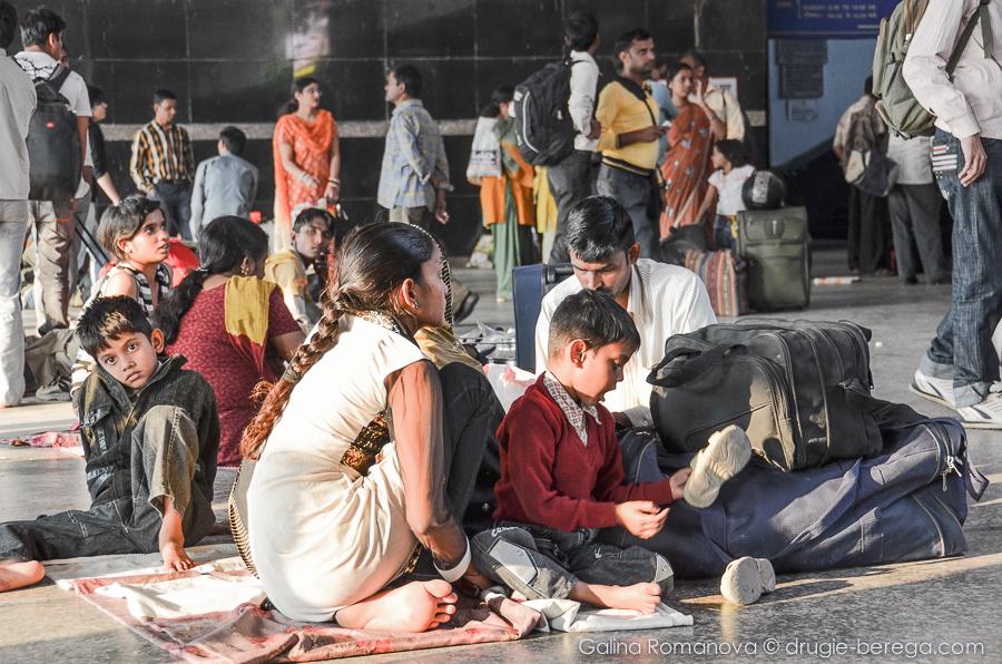 Индийский вокзал, Дели