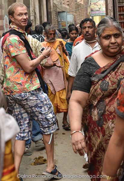 Индия, улица Вринадвана