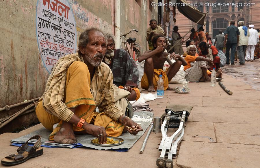 Нищета в Индии