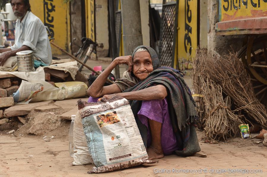 Нищие старики в Индии
