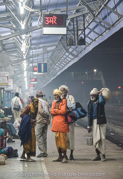 Индия, железнодорожный вокзал