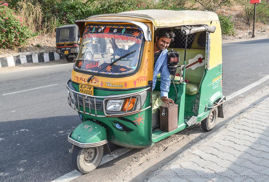 Тук-тук такси в Индии