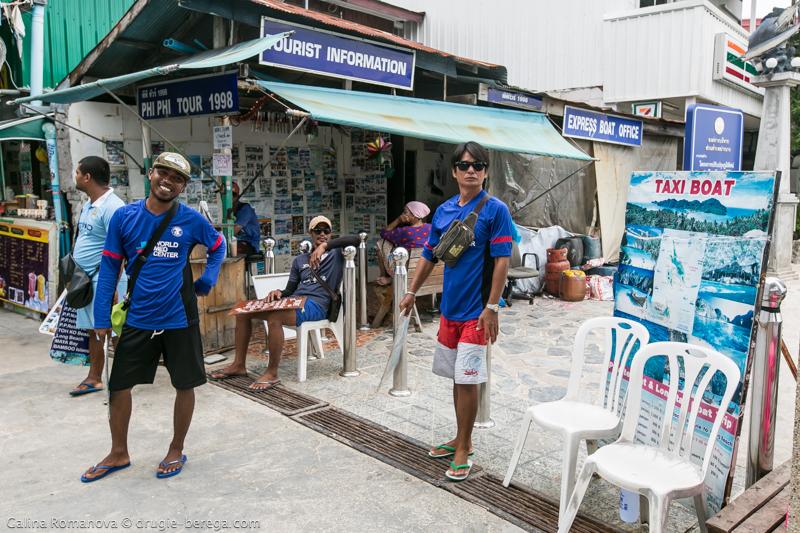 Остров Пхи-Пхи Дон, Таиланд