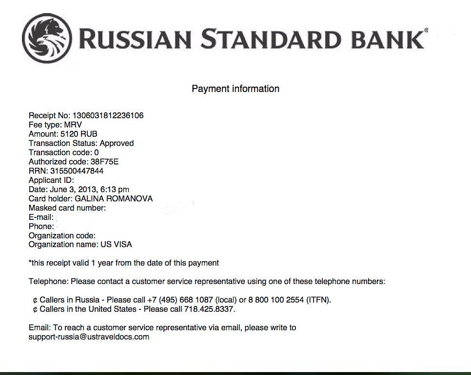 Оплата консульского сбора на визу США