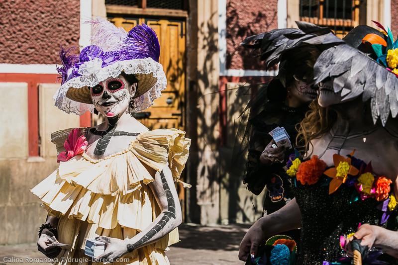 День мертвых в Мексике, Dia de los Muertos Mexico