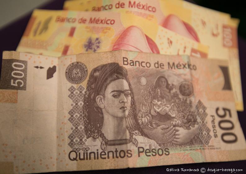 500 мексиканских песо с изображением Диего Ривера и Фриды Кало