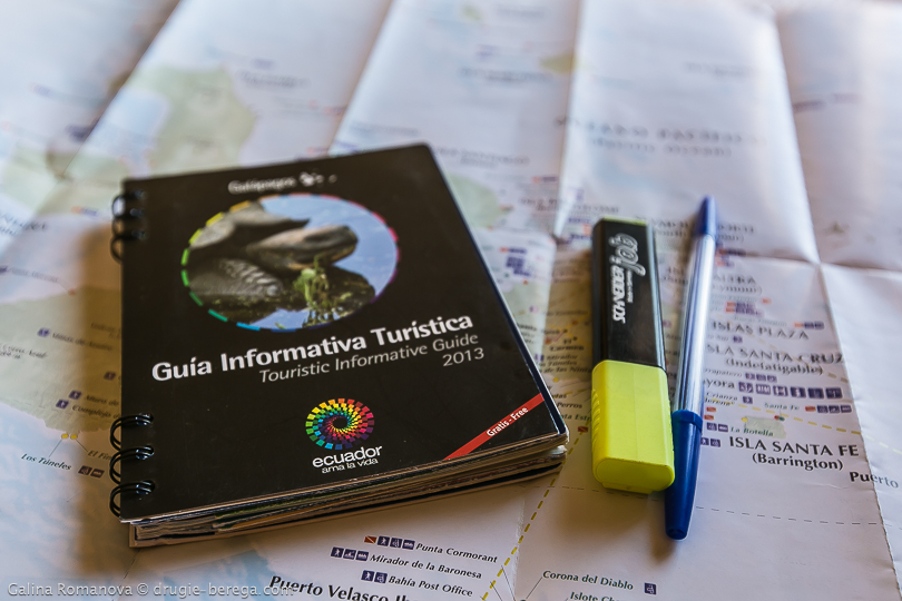Галапагосские острова: маршрут, цены на транспорт, отели, экскурсии