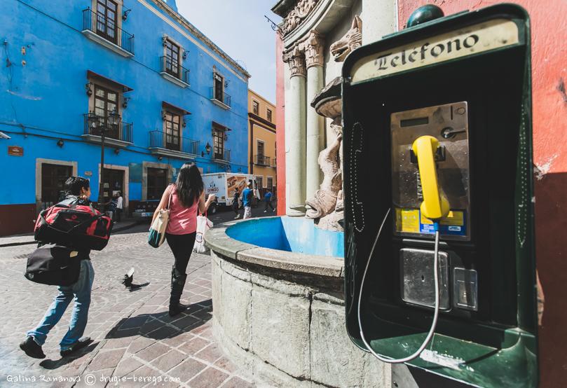 Улицы Гуанахуато