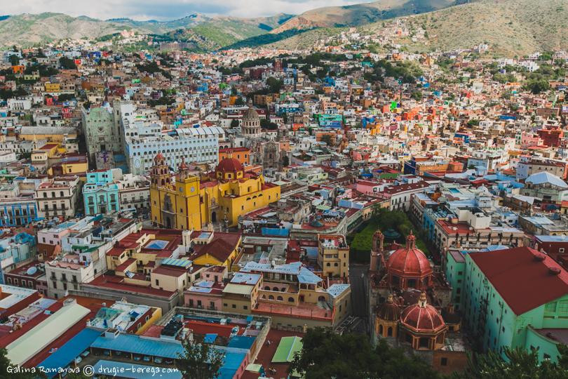 Гуанахуато (Guanahuato) - самый красивый город Мексики