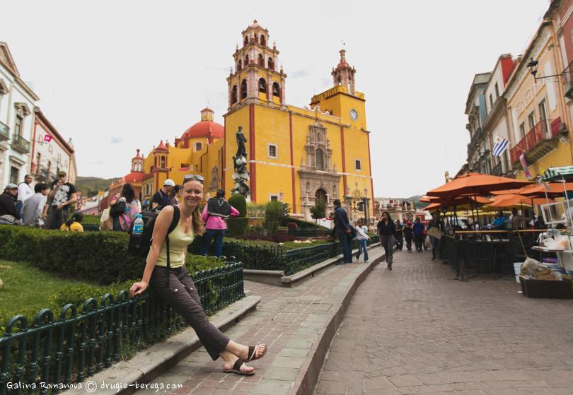 Я на Plaza de la Paz в Гуанахуато