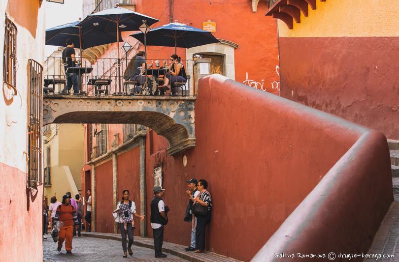 Уличные кафе в Гуанахуато