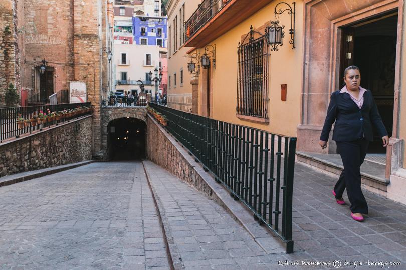Подземные тоннели в Гуанахуато