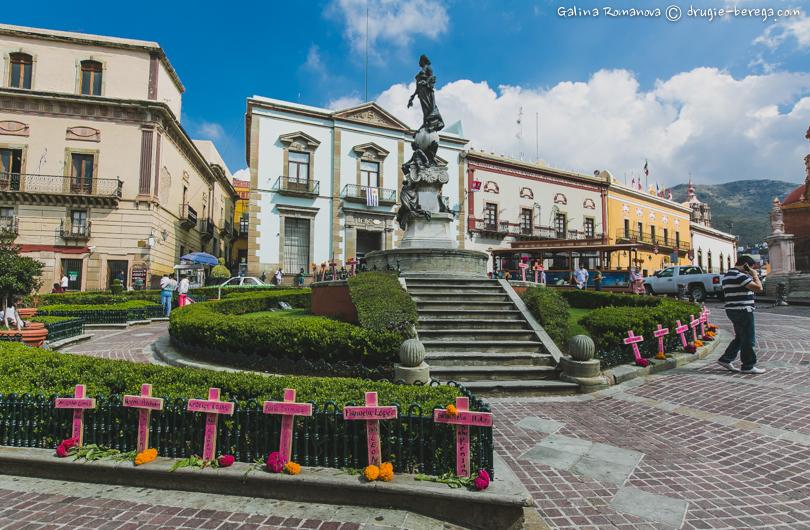 Центральная площадь Гуанахуато - Plaza de la Paz