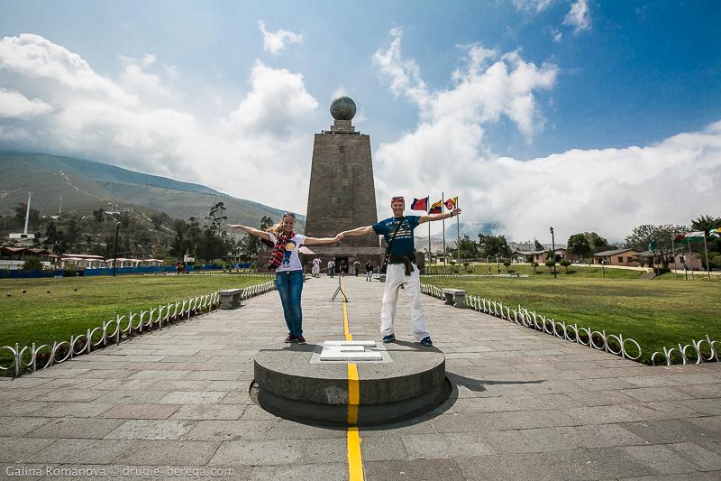 """Линия эквадтора """"Сереидина мира"""", Эквадор; Mitad del Mundo Ecuador"""