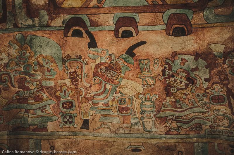 Фрески Майя, Национальный Музей Антропологии Мехико