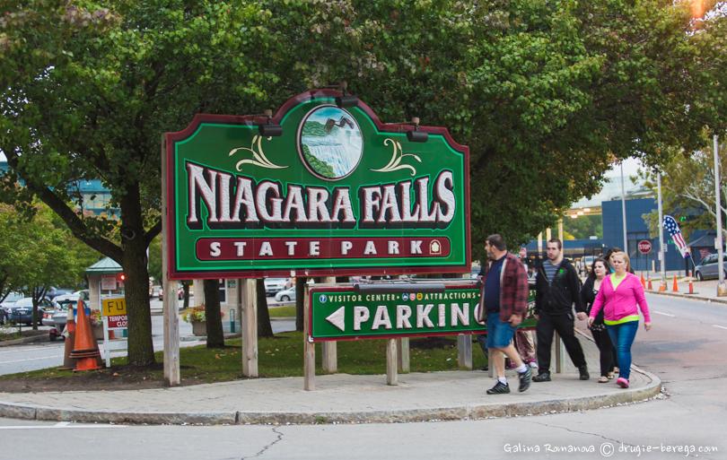 Ниагарский водопад, Niagara Falls