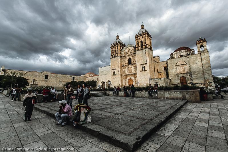 http://drugie-berega.com/wp-content/uploads/Oaxaca-de-Ju--rez-M--xico-61.jpg