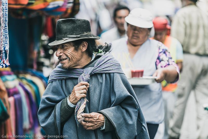 Индеец племени Отавало, Эквадор; Otavalo Ecuador