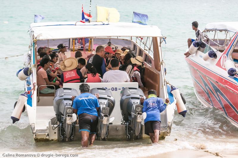 Rawai beach Phuket-107