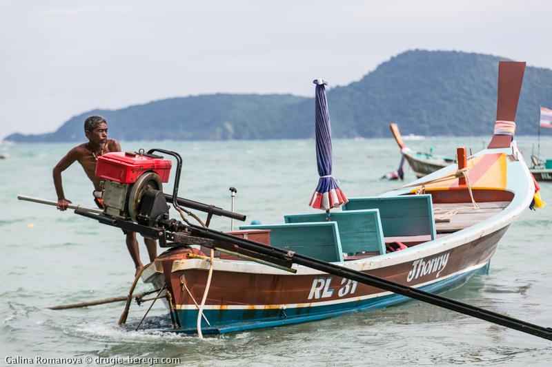 Rawai beach Phuket-134
