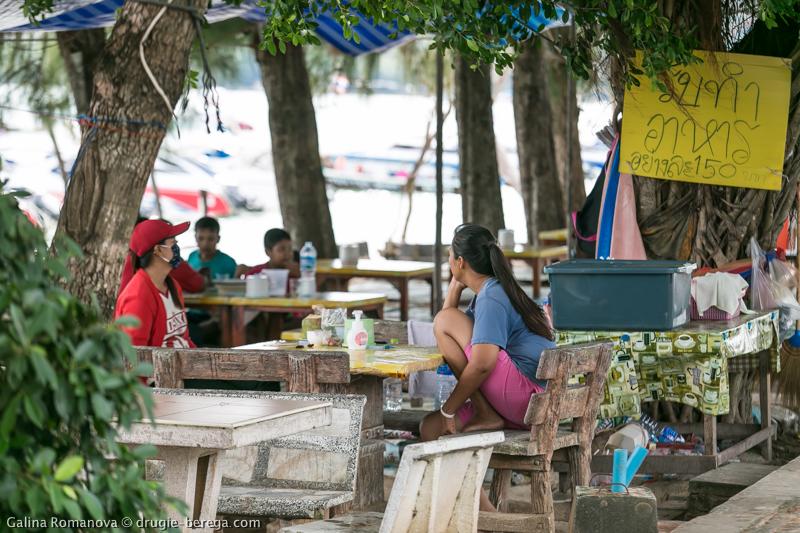 Rawai beach Phuket-144
