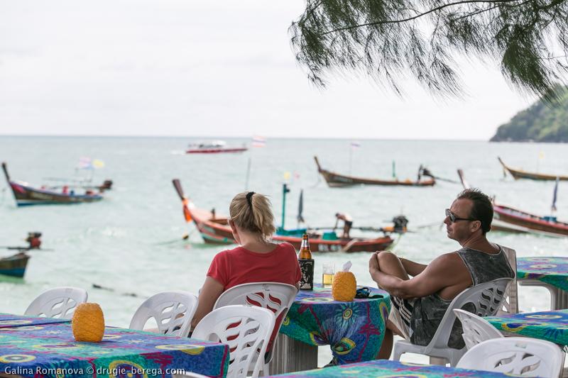 Rawai beach Phuket-145