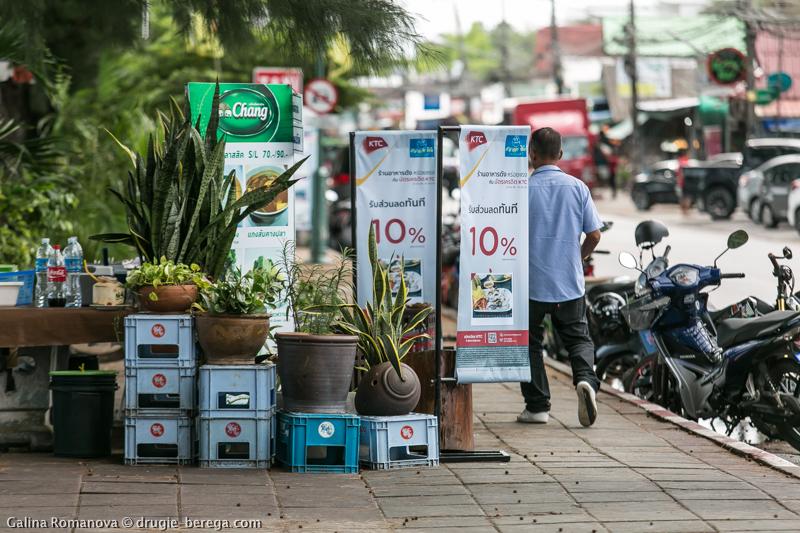 Rawai beach Phuket-158