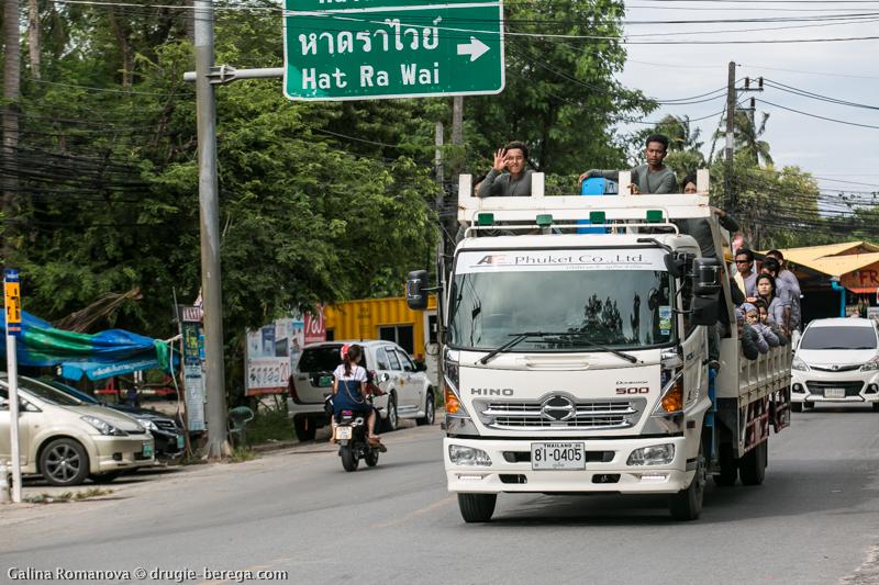 Rawai beach Phuket-163