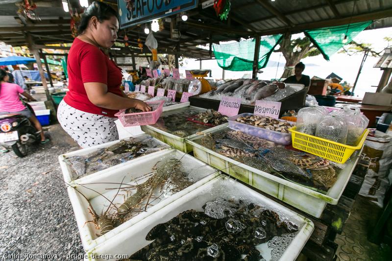 Rawai beach Phuket-201