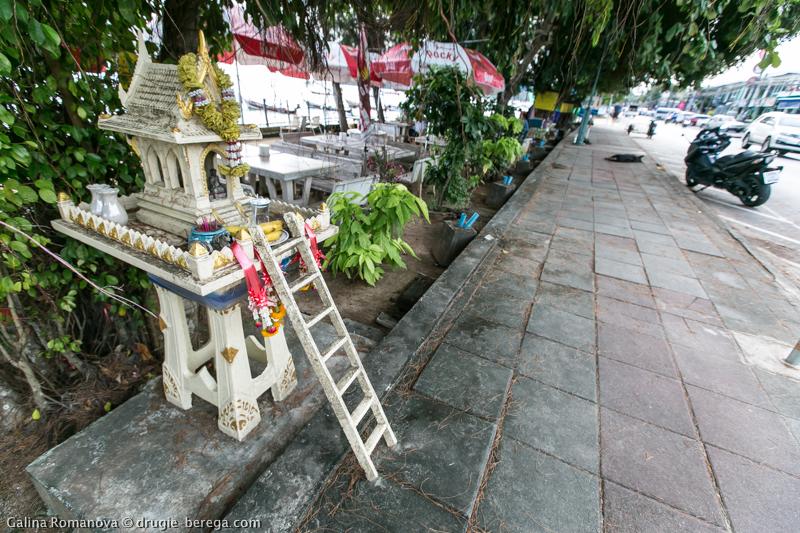 Rawai beach Phuket-231