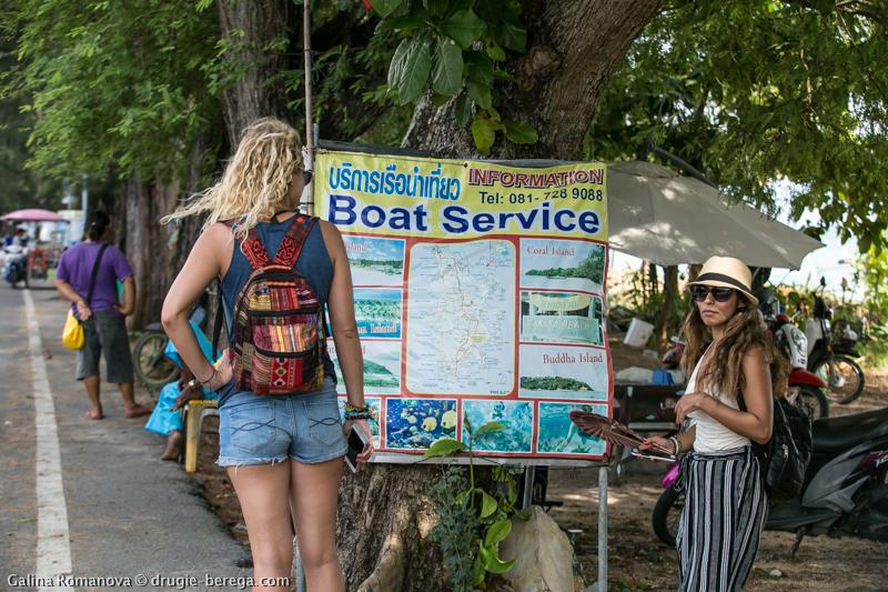 Rawai beach Phuket-58