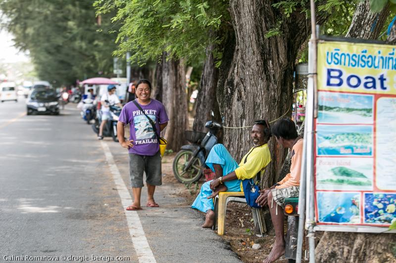 Rawai beach Phuket-59