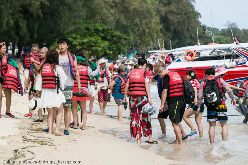 Rawai beach Phuket-87
