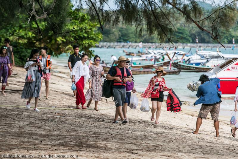 Rawai beach Phuket-95