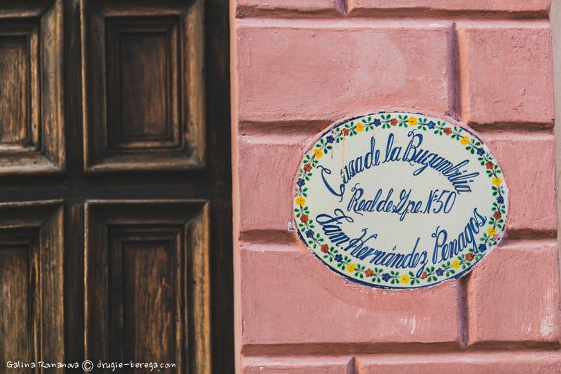 Дверные таблички в Сан-Мигель-де-Альенде; San Miguel de Allende