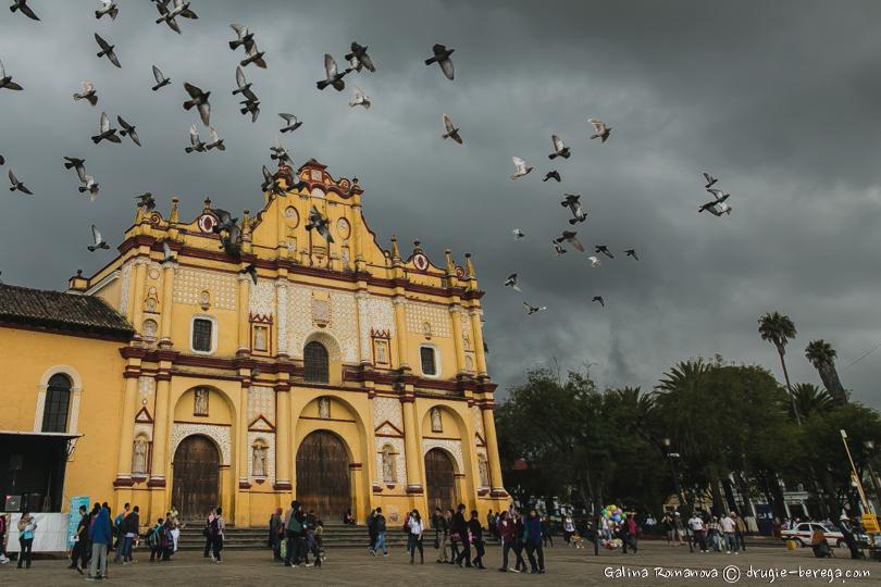 Сан-Кристобаль-де-лас-Касас, San Cristóbal de las Casas