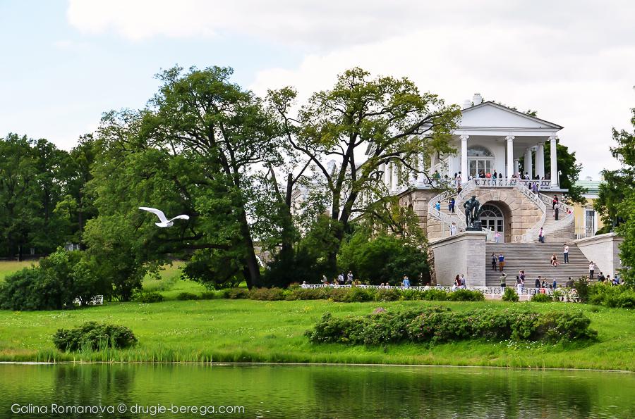 Город Пушкин, Царское село