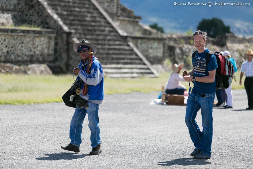 Теотиуакан, Teotihuacan