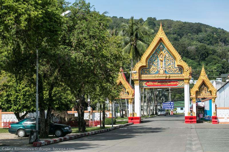 Wat Chalong-6