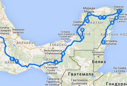 http://drugie-berega.com/wp-content/uploads/mexico-route1.jpg